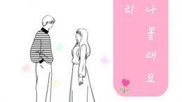 JI JINSEOK LOVE CITY Cover