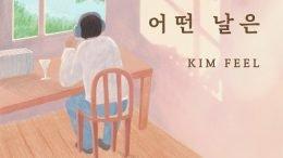 Kim Feel Someday Cover
