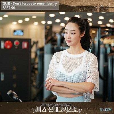 Kim Na-hee Miss Monte-Cristo OST Part 6 Cover