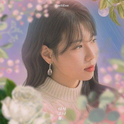 Lee Si Eun Spring Again Cover