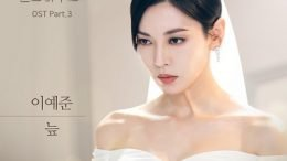Lee Ye Joon The Penthouse2 OST Part 3 Cover