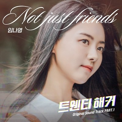 Lim Nayoung Twenty Hacker OST Part 1 Cover