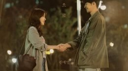 Sin Ye Young Its Okay Cover