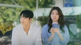 Yoon Ji Sung Not Yet 30 OST Part 2 Cover