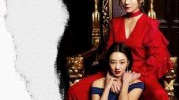 Hong Ja Miss Monte-Cristo OST Part 7 Cover