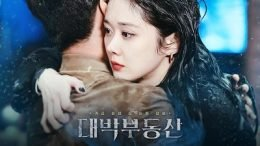 Jang Joong Hyuk Sell Your Haunted House OST Part 3 Cover