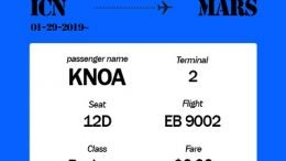 KNOA TICKET Cover
