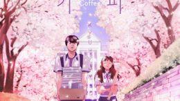 KYUHYUN Coffee Cover