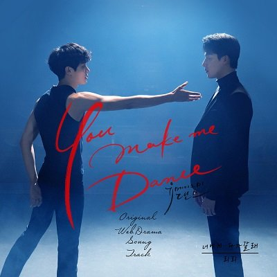 Lili You Make Me Dance OST Part 2 Cover