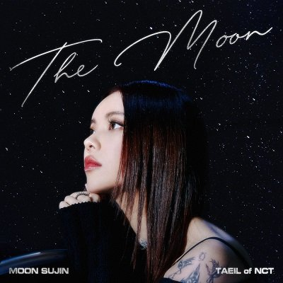 Moon Sujin The Moon Cover