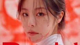 Whee In 1st Mini Album Redd Cover