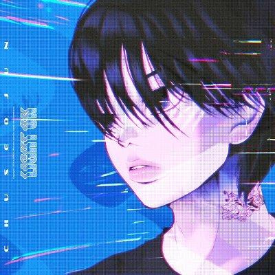CHU SEOJUN Light On Cover