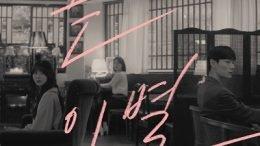 FIL Last Scene In Love Cover