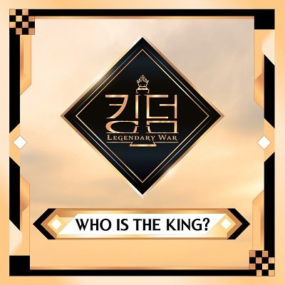 FINAL WHO IS THE KING Cover