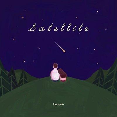 Hawon Satellite Cover