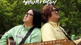 Hyungdon & Daejune Bye Bye Spring Cover