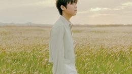 Jung Seung Hwan We, From The Firs Cover