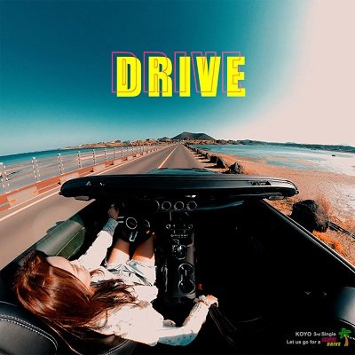 KOYO DRIVE Cover