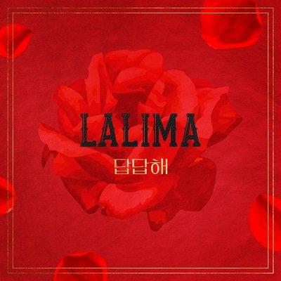 LA LIMA Its very uncomfortable Cover