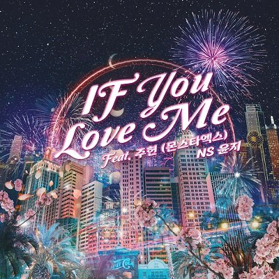 NS Yoon-G If You Love Me Cover