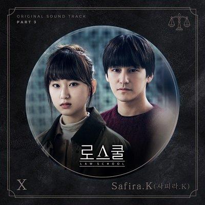 SafiraK Law School OST Part 3 Cover