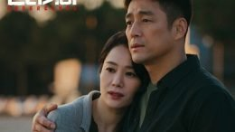 Sondia & Kim Jun Hwi Undercover OST Part 2 Cover