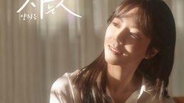 Yang Ji Eun Taste of life Cover