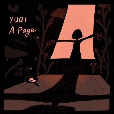 YUQI Bonnie & Clyde Cover