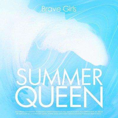 Brave Girls Chi Mat Ba Ram Cover