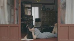 Eun Ho Resonance Cover
