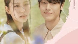 Kim Bumsoo Youth of May OST Part 9 Cover