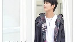 KIM KYU JONG Summer Night Cover