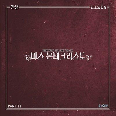 LIZIA Miss Monte-Cristo OST Part 11 Cover