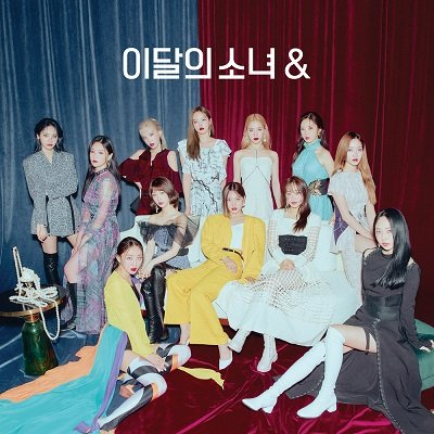 LOONA PTT Paint The Town Cover