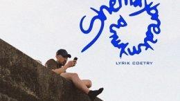 LYRIK COETRY shemaybreakmymind Cover