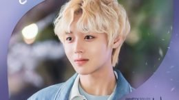 Park Ji Hoon At a Distance, Spring is Green OST Part 2 Cover