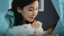 Park Sun Ye Mine OST Part 4 Cover