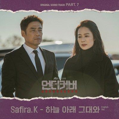 SafiraK Undercover OST Part 7 Cover