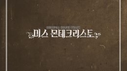 Seo Woo Jin Miss Monte-Cristo OST Part 10 Cover