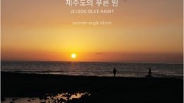 BADA The Blue Night Of Jeju Island Cover