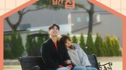 Baek A Yeon Monthly Magazine Home OST Part 7 Cover