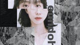 eundohee Songbird Cover