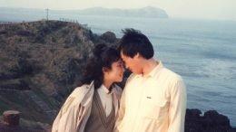 Jihwan Love Song Cover