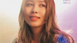 Kwon Jin Ah KNOCK Cover