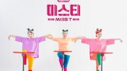 MISS T LEFT33RIGHT33 Cover
