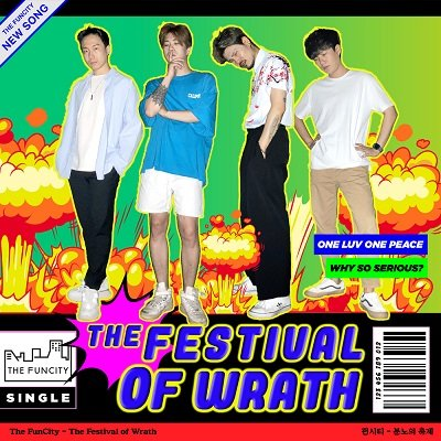 The FunCity The Festival of Wrath Cover