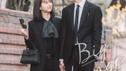 UJI My Roommate is Gumiho OST Part 9 Cover