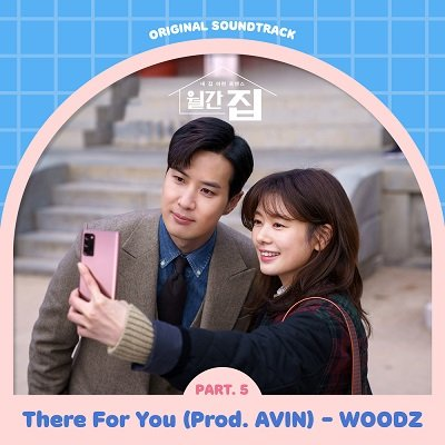 WOODZ Monthly Magazine Home OST Part 5 Cover