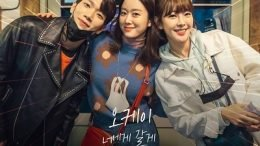 Yeong Tak Revolutionary Sisters OST Part 7 Cover