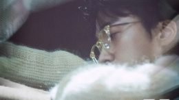 Kim jae hyung addiction Cover